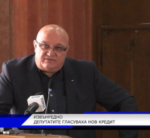 Нов кредит тегли Община Видин за да плати финансови корекции за ремонта на площада (Новините на Видин Вест ТВ)
