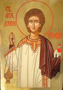 Църквата почита свети Стефан