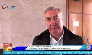 Огнян Ценков: Ще направя кардинални промени, ако остана председател в общинската структура на ГЕРБ (Утро с Видин Вест)