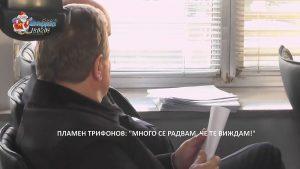 Новогодишни престрелки в ОБС – Видин (Новините на Видин Вест ТВ)