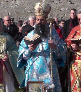 Видинската митрополия издаде вестник за вярата
