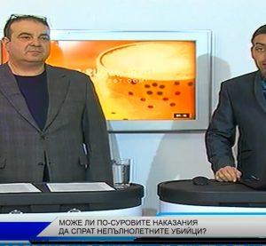 Светослав Славчев: Трябва да се намали възрастта за подвеждане под наказателна отговорност (Утро с Видин Вест)