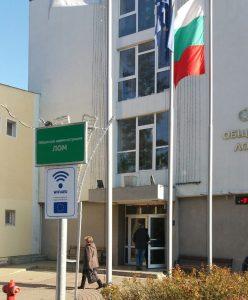 Община Лом осигури безплатни интернет зони на своите жители