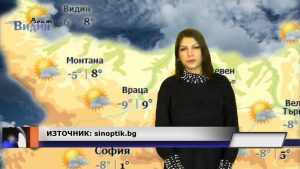 Предстои затопляне, но сутринта ще е мразовито (Времето с Боряна Бориславова)