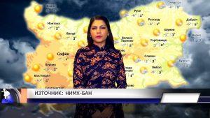 Обличайте се! Сутринта чакаме -9 градуса във Видин (Времето с Боряна Бориславова)