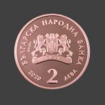 """БНБ пуска в обращение медна възпоменателна монета """"125 години от рождението на Гео Милев"""""""
