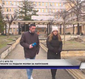 Все още не е ясна причината за смъртта на бебето на Цвете Петрова (Новините на Видин Вест)