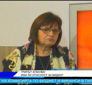 """Д-р Наташа Петкова: """"В никакъв случай не се лекувайте сами"""" (Утро с Видин Вест)"""