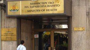 МЗ препоръчва на българските граждани да не пътуват до Кипър, Испания и Русия