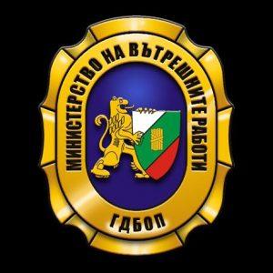 ГДБОП предупреждава за активна СПАМ атака (Снимка)