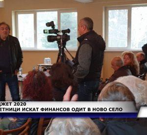 Съветници в Ново село искат финансов одит на кмета (Новините на Видин Вест)