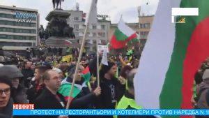 Вотът на недоверие не мина, но хората поиска оставката на правителството (Новините на Видин Вест )