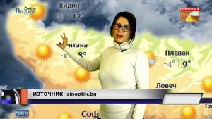 Новата седмица започва с положителни температури (Времето с Боряна Бориславова)