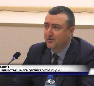 Заместник – министър Атанас Добрев във Видин (Новините на Видин Вест – ранна емисия)