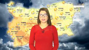 Прогноза за времето с Боряна Бориславова