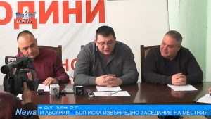 """Юли Петров: """"70% от Общинската администрация работят с ТЕЛК"""" (Без монтаж: пресконференция на БСП – Видин)"""