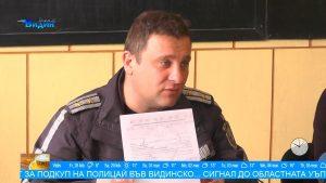 """Гл. инспектор Владимир Герасимов: """"Шофьорите имат 3 години да впишат газовата си бутилка в талона"""" (Утро с Видин Вест)"""