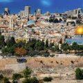 Кметовете на Монтана и Лом ще участват в световен форум в Израел