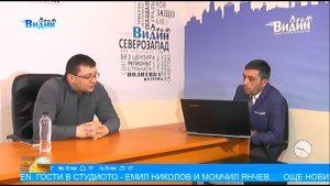 Oт БСП искат спешно заседание на Общинския съвет във Видин заради коронавируса (Утро с Видин Вест)
