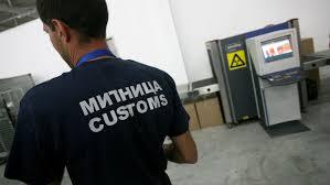 Митнически служители откриха прекурсор за производство на наркотик в куриерска пратка