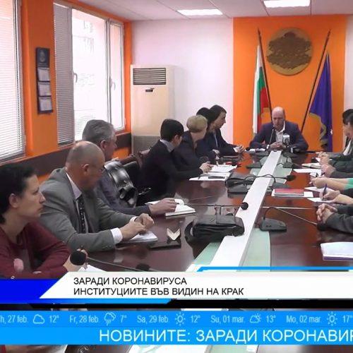 Заради коронавируса: Сформираха областен координационен щаб във Видин (Новините -ранна емисия)