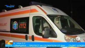 25 годишен е заразения с Коронавирус в Румъния (Утро с Видин Вест)
