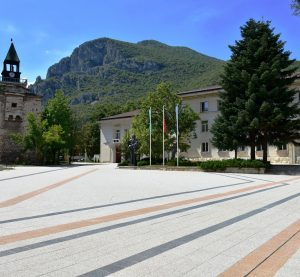 Община Враца обяви свободно работно място