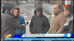 Нов път въстана срещу ромски лидер (Утро с Видин Вест)
