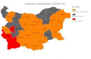 Осма жертва на коронавируса в България! Мъж от Черно поле със съмнения е настанен във видинската болница (ОБНОВЕНА)
