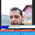 """Мирослав Димитров: """"Медийни публикации притесниха семейството ми, ще ги съдя"""" (Утро с Видин Вест)"""
