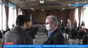 Властта във Видин с пакет от мерки в помощ на бизнеса (видео)