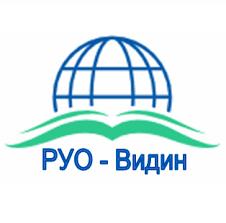 РУО-Видин с обръщение към учениците, родителите и директорите на учебните заведения