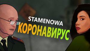 Генерал Мутафчийски  стана герой в музикален клип на плеймейтка (Утро с Видин Вест)