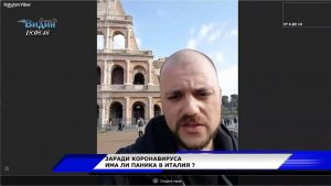 Новините на Видин Вест в 18:00 часа (цялата емисия)
