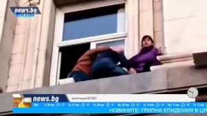 Страх от НСО извел медсестрата на перваза на Партийния дом