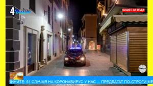 """Видинчанка в Италия: """"Ако спазваме правилата в извънредната ситуация, ще спасим животи"""" (Утро с Видин Вест)"""