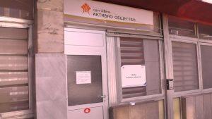 """Сдружение """"Активно общество"""" с кампания за набиране на предпазни средства и материали за дезинфекция (видео)"""