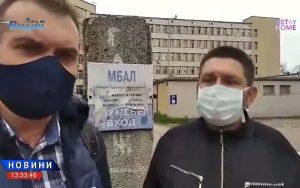 Oбразуваха досъдебно производство срещу Георги Георгиев от БОЕЦ: Разпространявал невярна информация, смята прокуратурата (Новините – обедна емисия)