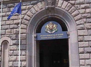 Министерския съвет предлага срока на извънредното положение да продължи до 13 май