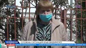 Ще бъдат настанени в болница заразените с COVID -19 от дома за възрастни хора в Орешец (видео)