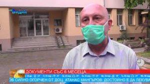 Директорът на РЗИ – д-р Венцислав Владински с коментар за заразения военен от Видин (Утро с Видин Вест)