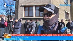 След масовия бой във Враца, жители в квартала се вдигнаха на протест (Утро с Видин Вест)