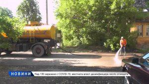 Започна дезинфекция около огнищата с коронавирус във Видин (Новините – обедна емисия)
