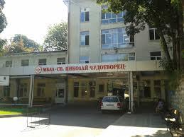 """""""Обединени срещу Covid-19"""" дари 30 000 лв. за болницата и общинските социални услуги в Лом"""