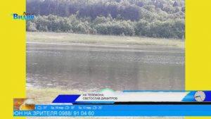 Опасност от екокатастрофа заради източване на езеро Рабиша? (Утро с Видин Вест)