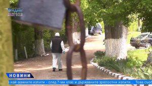 Няма нови положителни проби за COVID – 19 във Видинско (Новините – кратка емисия в 19:00)
