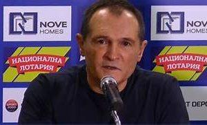 Прокуратурата публикува телефонни разговори на Васил Божков
