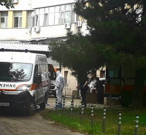 Една жена с коронавирус е починала във Видинската болница през изминалите 24 часа