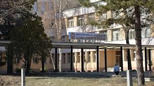 """Трима нови излекувани във Видинско от Ковид, двама са изписани от МБАЛ """"Св. Петка"""""""