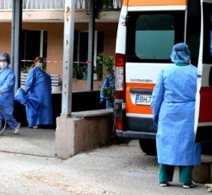Новозаразеният с коронавирус във Видинско е приет в болница